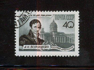 RUSIA-URSS/RUSSIA-USSR 1960 USED SC.2388 A.N.Voronikhin