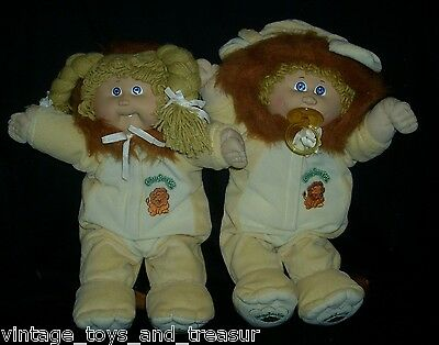 VINTAGE CABBAGE PATCH KIDS TWINS LION BABY DOLL STUFFED ANIMAL PLUSH TOY GIRLS