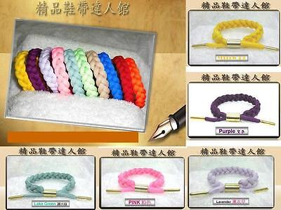 Classic Skate Shoelace  Bracelet  100% MADE IN TAIWAN