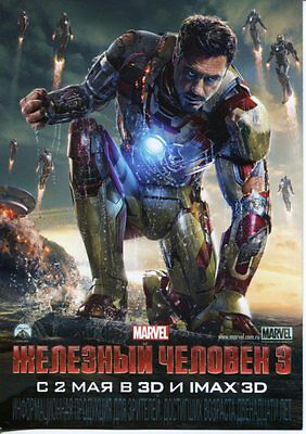 IRON MAN 3 (2013) Robert Downey Jr Don Cheadle Lobby Cards in Russian