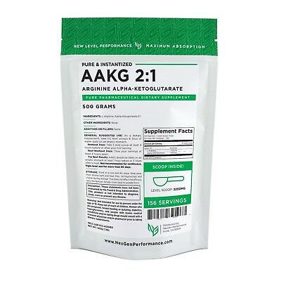 AAKG L-ARGININE ALPHA-KETOGLUTARATE Powder - All Variations - Pharmaceutical