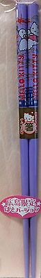 Sanrio Special Rare Japan Limited Cute Pink Hello Kitty Chopsticks Sealed New
