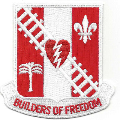 44th Engineer Battalion Patch