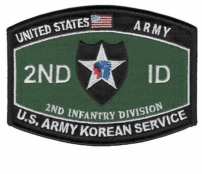 2nd Infantry Division Military Occupational Specialty MOS US Army Korean Service