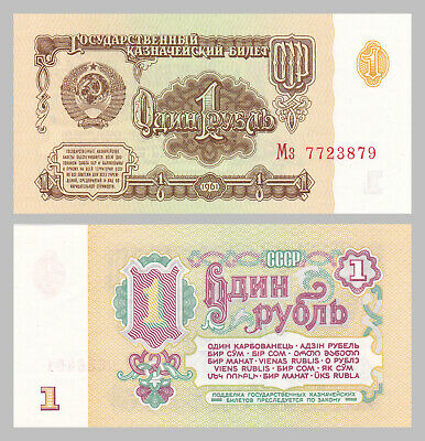 Russland / Russia 1 Rubel / Rouble p222a 1961 unc.