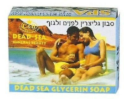 Israel125 gr Body and Face Dead Sea Minerals Glycerin Soap (C&B)