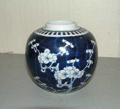 Antique Chinese Blue and White Pot