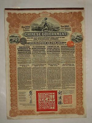 CHINA 1913 Chinese Gov. Reorganisation Gold Loan Bond - French issue