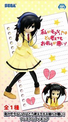 Tomoko Kuroki Premium Figure Japan anime Watamote SEGA official