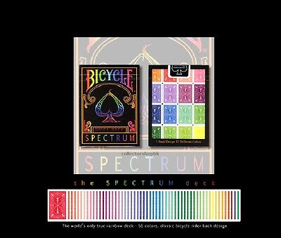 Bicycle Spectrum Deck by Cosmo Solano Playing Cards USPCC RAINBOW COLOR Poker DD