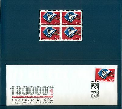 RUSSIA 2009 Sc# 7184 Presentation Pack, Traffic Safety, Block of 4 + FDC, MNH