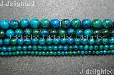 Synthetic Chrysocolla Gemstone Round Loose Beads 4mm 6mm 8mm 10mm 12mm 16'' Pick
