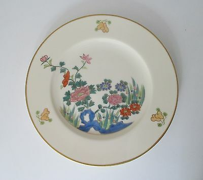 "KUTANI NINE CHINA FINE PORCELAIN FLORAL WITH GOLD 11"" PLATE"