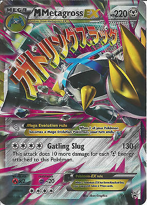 POKEMON - M (MEGA) METAGROSS EX XY35 PROMO HOLO CARD - FROM THE COLLECTORS BOX
