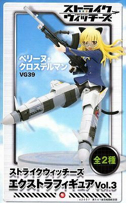 Perrine H. Clostermann Figure Japan anime Strike Witches SEGA official
