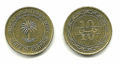 BAHRAIN - 10 Fils, 2000 - KM #17 - A Little Harder To Find!  GREAT PRICE!