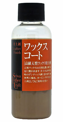 Seiwa Leathercraft Wax Lacquer Antique Varnish Finish for Leather 100ml