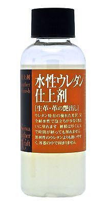 Seiwa Leathercraft Water Based High Gloss Enamel Lacquer for Leather