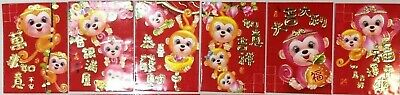 """12pcs (小福) 3.1"""" x 4.5"""" Chinese New Year Red Envelope Lucky Money Bag  WHOLESALE"""