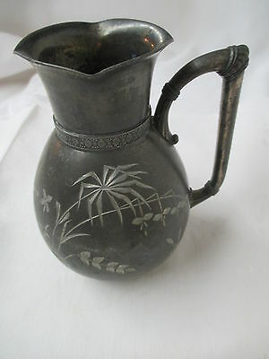 Antique quadruple Silver plate Pitcher Jug James W. Tufts Boston #1945 33