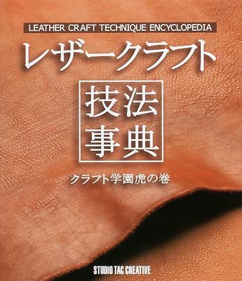 Leather Craft Technique Encyclopaedia Vol.1 Leathercraft Book