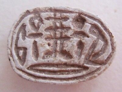 Local (Palestine) Scarab Archaeology • CAD $139.73