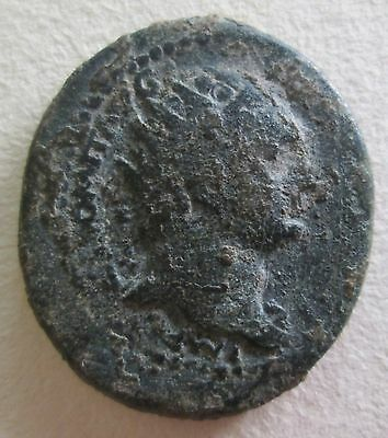 Roman Period Domitian Bronze Coin Judea Capta Archaeology