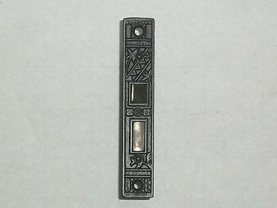 Antique Eastlake Sargent Mortise Door Lock