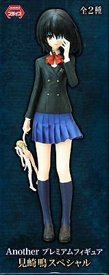 Mei Misaki Premium Figure eyepatch Ver. anime Another SEGA official