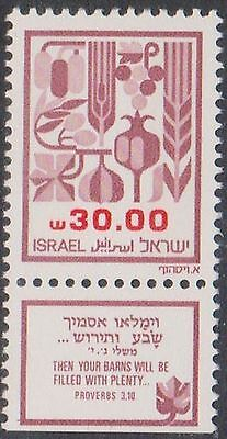 (T13-30) 1982 Israel 30s agricultural products MUH