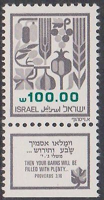 (T13-32) 1982 Israel 100s agricultural products MUH
