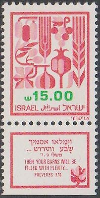 (T13-29) 1982 Israel 15s agricultural products MUH