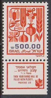 (T13-33) 1982 Israel 500s agricultural products MUH