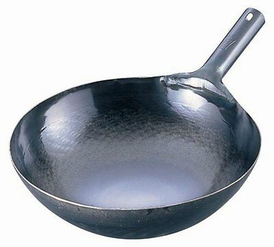 Yamada launch one hand iron wok (thickness 1.6mm) 36cm ATY9236 from JAPAN New