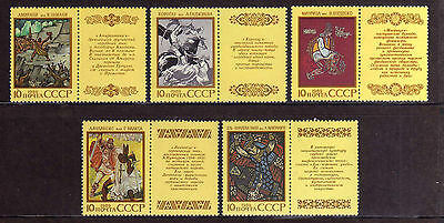 RUSIA-URSS/RUSSIA-USSR 1989 MNH SC.5789/5793 Folklore and legends