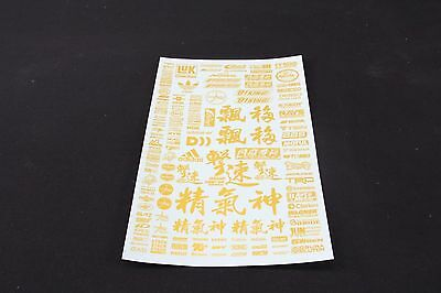 1/10 RC Car Drift JDM Character Brands Assorted Decal Sticker Label Gold