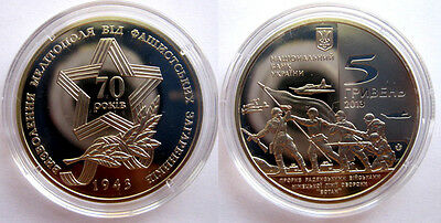 "Ukraine - 5 Grivna coin 2013 ""70 years The liberation of Melitopol"" UNC"