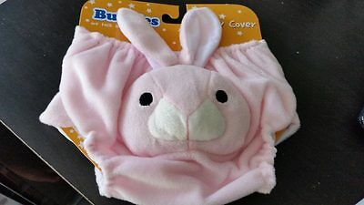 Infant Nappy Cover - Bunny - Dog - Duck - New - One Size