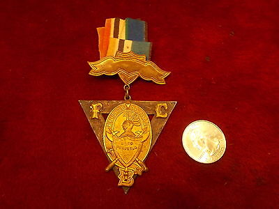 """#40 of 47, OLD VTG ANTIQUE 1874 COPY-WRITE """"KNIGHTS OF PYTHIAS"""" MEDAL & RIBBON"""
