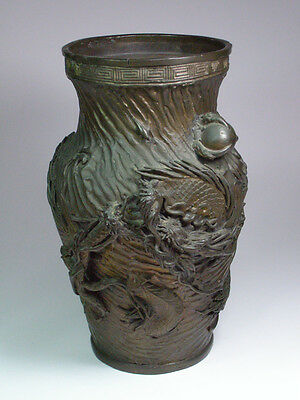 """Beautiful Large Bronze Meiji Period Vase in High Relief, Signed, 10"""" Tall, >2kg!"""