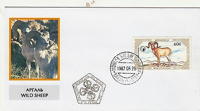 MONGOLIA 4 VALUE WILD SHEEP FDC COMPLETE SET ON 4 FDC RARE FDC TO BE SEENANIMALS