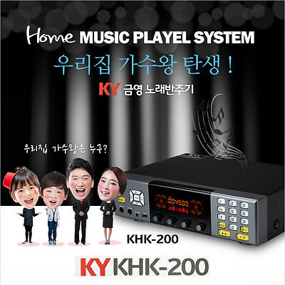 Kumyoung KHK-200 Korean Karaoke Machine System latest songs (Sep 2016) - Fedex