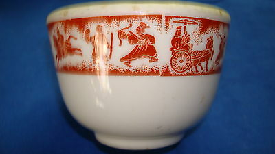 """Collectible Cup Great China Soup Tea Bouillon 3 1/4""""across~WHITE~Restaurant Ware"""