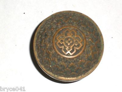 Antique Eastlake Door Knob Very Unique And Rare Pattern
