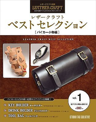 "Leather Craft Best Selection Vol.1 ""BIKER LEATHER GOODS"" Leathercraft Book"