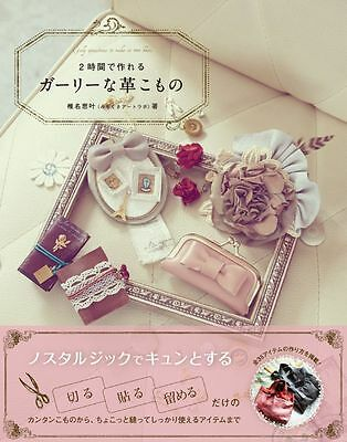 Leathercraft Book Leather GIRLY ACCESSORIES TO MAKE IN TWO HOURS