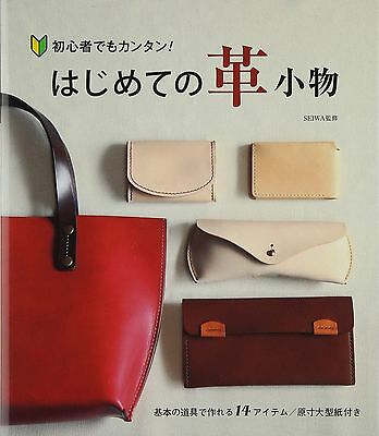 Leathercraft Book, MY FIRST LEATHER ITEMS on Learning Leathercrafting