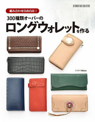 Leathercraft Book Leather Bilfolds 300 OR MORE KINDS OF LONG WALLETS ARE MADE