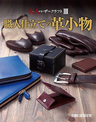 Leather Crafting Book ADVANCED LEATHER CRAFT Vol. 3 Leathercraft Book