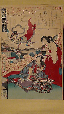 Antique 19C Japanese Original Toyohara Kunichika Woodblock On Paper,Sealed